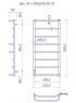 Электрический полотенцесушитель Люкс HP -I 1090x530 TR таймер-регулятор