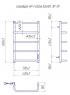 Электрический полотенцесушитель Стандарт HP -I 650x430 TR таймер-регулятор