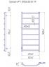 Электрический полотенцесушитель Трапеция HP -I 1090x530 TR таймер-регулятор