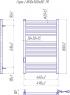 Электрический полотенцесушитель Гера-I 800x500/80 TR таймер-регулятор