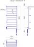 Электрический полотенцесушитель Люксор-I 1100x500/290 TR таймер-регулятор