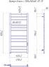 Электрический полотенцесушитель Премиум Классик-I 1100x500/80 TR таймер-регулятор