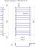 Электрический полотенцесушитель Премиум Стандарт-I 1100x500/170 TR таймер-регулятор