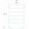 Трапеция П6 500x600 ЧФ правое подключение (белый) Электрический полотенцесушитель